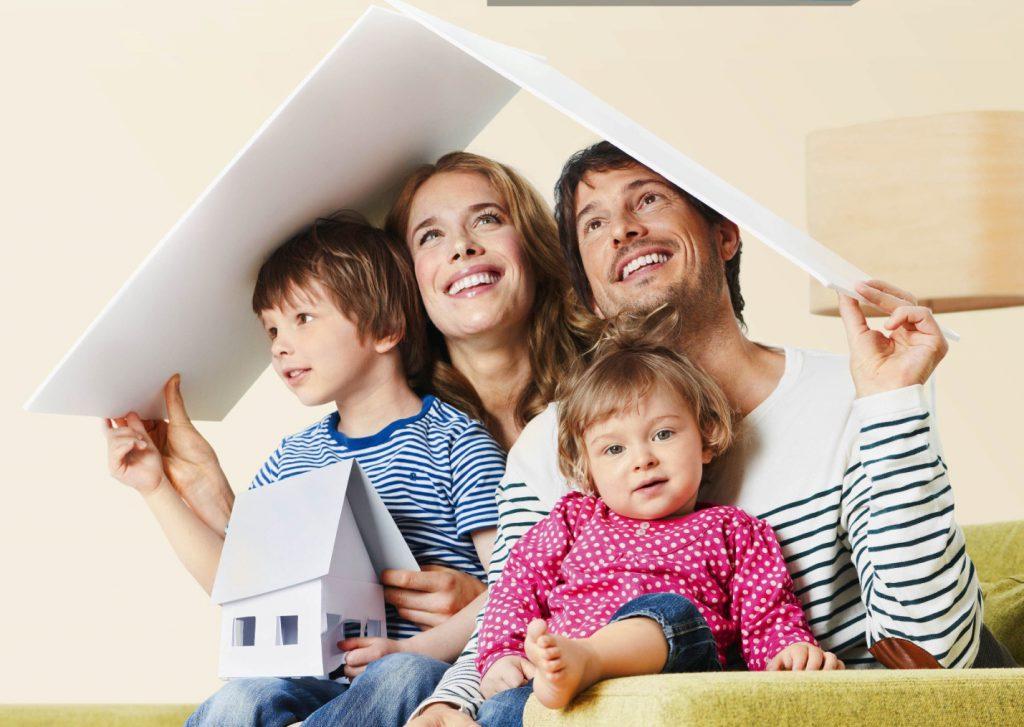 Молодой семье – доступное жилье!