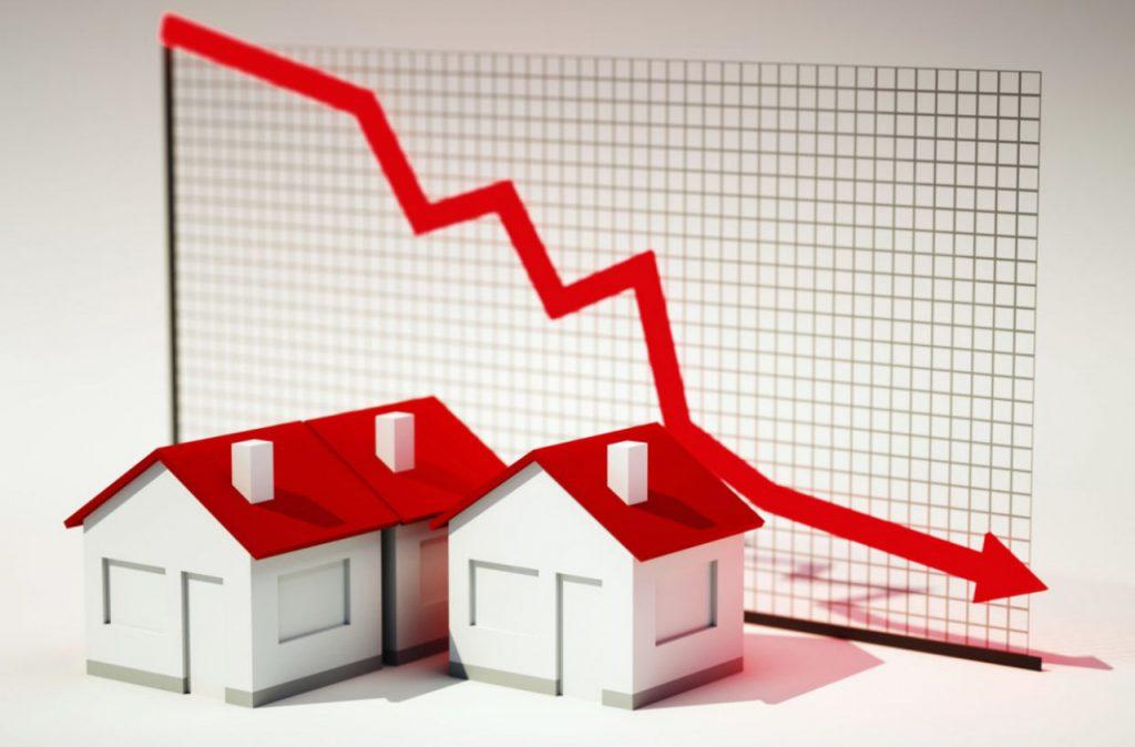 Рефинансирование ипотеки: так ли это выгодно?