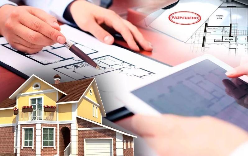 Покупка загородной недвижимости. Что важно проверить при оформлении частных владений?